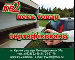 ЧП «Строительная компания КВ2