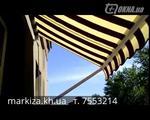 оконно - балконная маркиза Italia Харьков